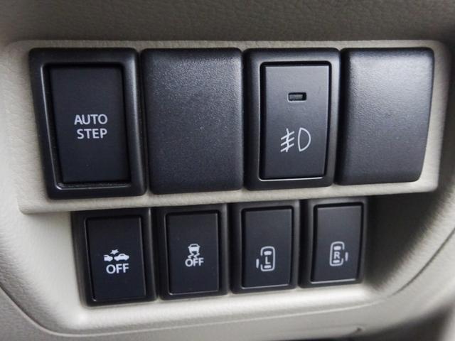 PZターボスペシャル ユーザー買取・ターボ・両側パワースライドドア・エアロ・電動オートステップ・衝突安全防止・突発進抑制装置・SDナビ・地デジTV・DVD再生・走行中可能・ETC・ステアリングスイッチ・HID・純正ブラック(33枚目)