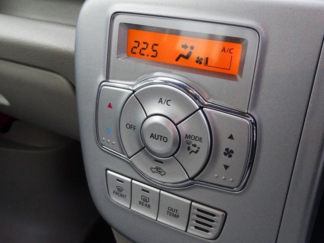 PZターボスペシャル ユーザー買取・ターボ・両側パワースライドドア・エアロ・電動オートステップ・衝突安全防止・突発進抑制装置・SDナビ・地デジTV・DVD再生・走行中可能・ETC・ステアリングスイッチ・HID・純正ブラック(34枚目)