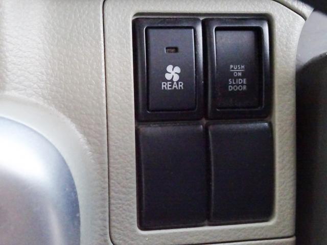 PZターボスペシャル ユーザー買取・ターボ・両側パワースライドドア・エアロ・電動オートステップ・衝突安全防止・突発進抑制装置・SDナビ・地デジTV・DVD再生・走行中可能・ETC・ステアリングスイッチ・HID・純正ブラック(35枚目)