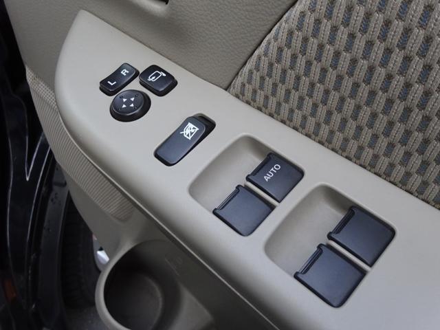 PZターボスペシャル ユーザー買取・ターボ・両側パワースライドドア・エアロ・電動オートステップ・衝突安全防止・突発進抑制装置・SDナビ・地デジTV・DVD再生・走行中可能・ETC・ステアリングスイッチ・HID・純正ブラック(36枚目)