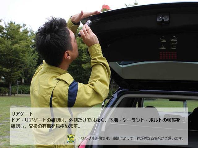 PZターボスペシャル ユーザー買取・ターボ・両側パワースライドドア・エアロ・電動オートステップ・衝突安全防止・突発進抑制装置・SDナビ・地デジTV・DVD再生・走行中可能・ETC・ステアリングスイッチ・HID・純正ブラック(50枚目)