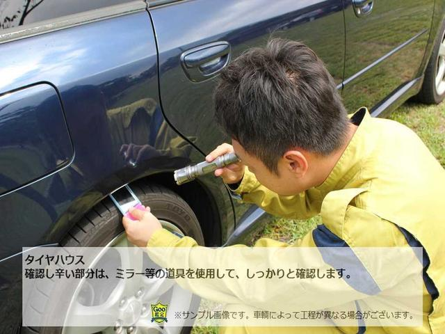 PZターボスペシャル ユーザー買取・ターボ・両側パワースライドドア・エアロ・電動オートステップ・衝突安全防止・突発進抑制装置・SDナビ・地デジTV・DVD再生・走行中可能・ETC・ステアリングスイッチ・HID・純正ブラック(52枚目)