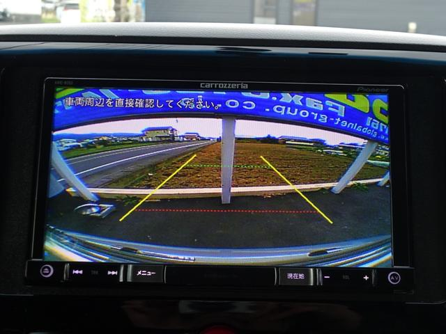 G パワーパッケージ 新品レクセル16AW・BFグッドリッチホワイトレタータイヤ・両パワスラ・アイドリングSTOP・メモリーナビ・地デジTV・バックカメラ・ETC・クルコン・パドルシフト・7人乗り・キャプテンシート・HID(12枚目)