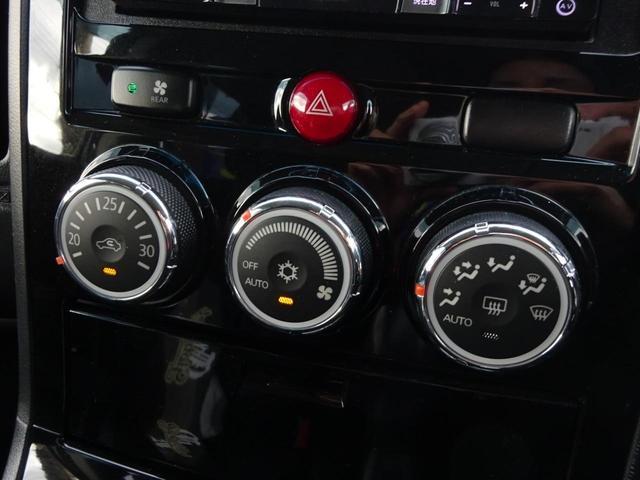 G パワーパッケージ 新品レクセル16AW・BFグッドリッチホワイトレタータイヤ・両パワスラ・アイドリングSTOP・メモリーナビ・地デジTV・バックカメラ・ETC・クルコン・パドルシフト・7人乗り・キャプテンシート・HID(35枚目)