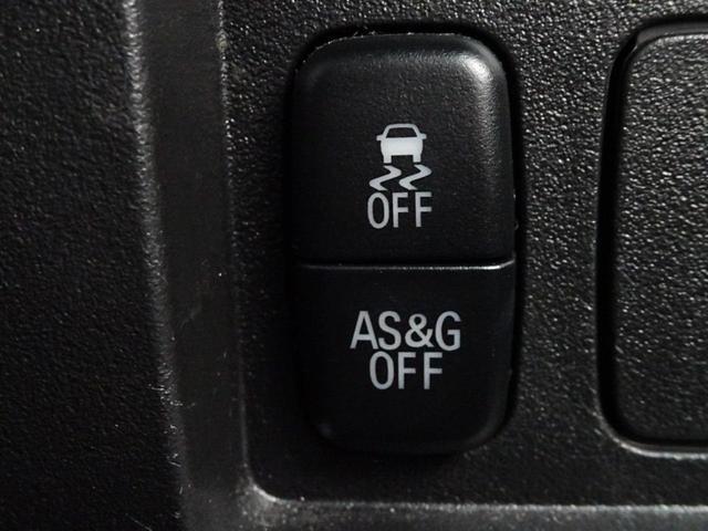 G パワーパッケージ 新品レクセル16AW・BFグッドリッチホワイトレタータイヤ・両パワスラ・アイドリングSTOP・メモリーナビ・地デジTV・バックカメラ・ETC・クルコン・パドルシフト・7人乗り・キャプテンシート・HID(36枚目)