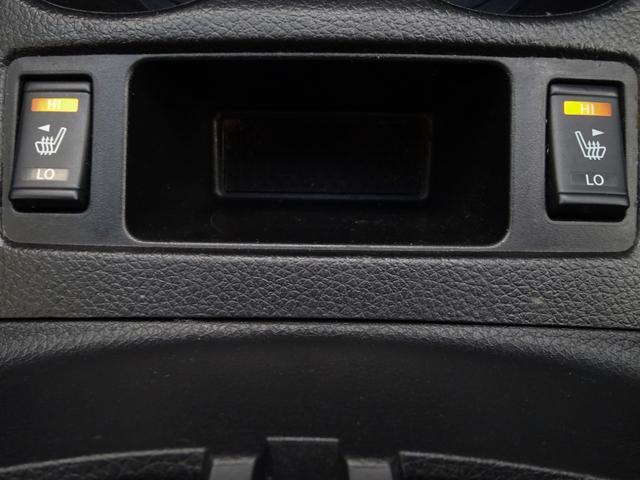 20X 純正SDナビ・フルセグTV・Bカメラ・ETC・黒カプロン・シートヒーター・インテリジェントキー・エンジンプッシュスタート・アイドリングストップ・オプションLEDヘッドライト・純正ブラック・2000cc(14枚目)