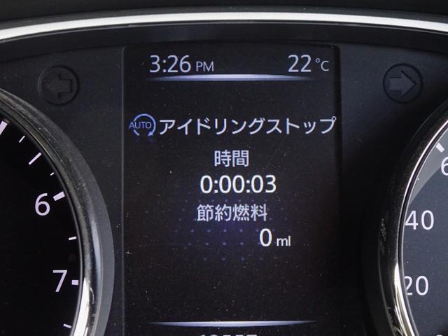 20X 純正SDナビ・フルセグTV・Bカメラ・ETC・黒カプロン・シートヒーター・インテリジェントキー・エンジンプッシュスタート・アイドリングストップ・オプションLEDヘッドライト・純正ブラック・2000cc(15枚目)