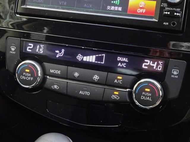 20X 純正SDナビ・フルセグTV・Bカメラ・ETC・黒カプロン・シートヒーター・インテリジェントキー・エンジンプッシュスタート・アイドリングストップ・オプションLEDヘッドライト・純正ブラック・2000cc(16枚目)