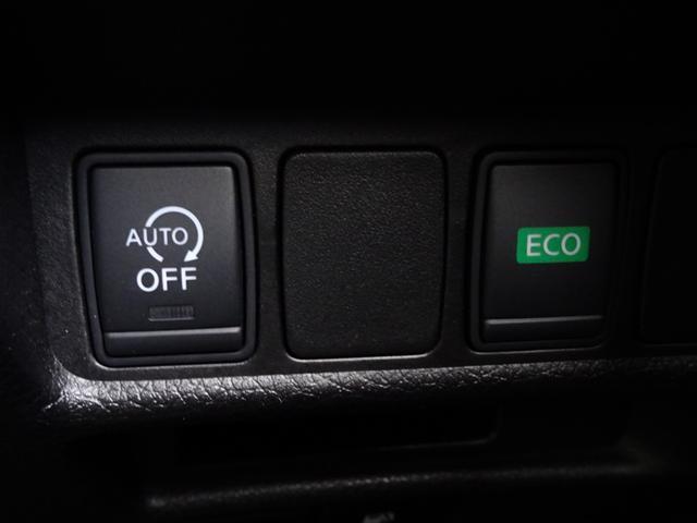 20X 純正SDナビ・フルセグTV・Bカメラ・ETC・黒カプロン・シートヒーター・インテリジェントキー・エンジンプッシュスタート・アイドリングストップ・オプションLEDヘッドライト・純正ブラック・2000cc(33枚目)