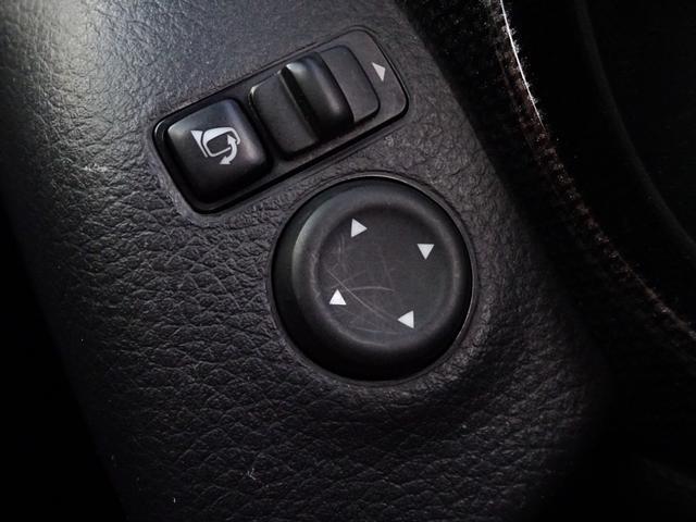 20X 純正SDナビ・フルセグTV・Bカメラ・ETC・黒カプロン・シートヒーター・インテリジェントキー・エンジンプッシュスタート・アイドリングストップ・オプションLEDヘッドライト・純正ブラック・2000cc(39枚目)