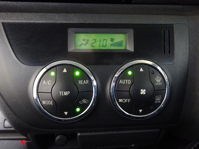 ロングスーパーGL 後期・フルエアロ・20インチAW・ローダウン・両側スライド・社外LEDテール・カロッツェリアナビ・地デジTV・BT音楽・走行中可能・フリップダウンモニタ・Bカメ・ETC・コンビH・黒革調・ベットキット(16枚目)