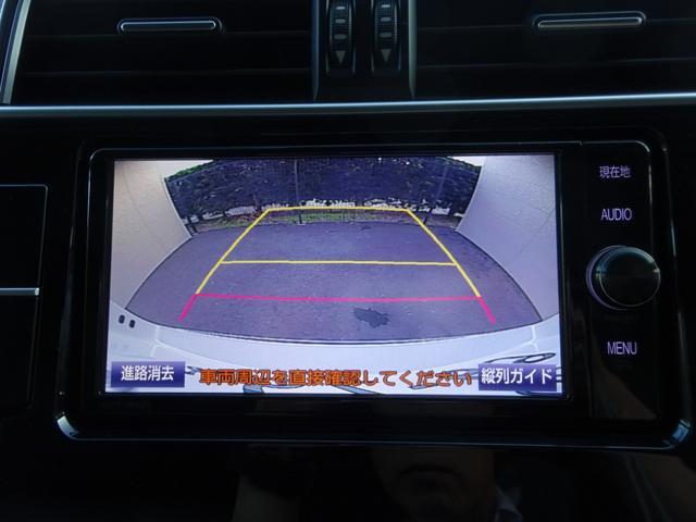 TX Lパッケージ 後期・7人乗り・4WD・黒本革・サンルーフ・LEDヘッド・Tコネクトナビ・TV・BT音楽・Bカメラ・ETC・安全装備・前後コーナーセンサー・電度3列目シート・シートヒーター/クーラー・走行中視聴可能(12枚目)