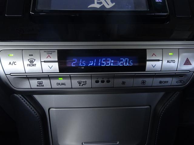 TX Lパッケージ 後期・7人乗り・4WD・黒本革・サンルーフ・LEDヘッド・Tコネクトナビ・TV・BT音楽・Bカメラ・ETC・安全装備・前後コーナーセンサー・電度3列目シート・シートヒーター/クーラー・走行中視聴可能(30枚目)