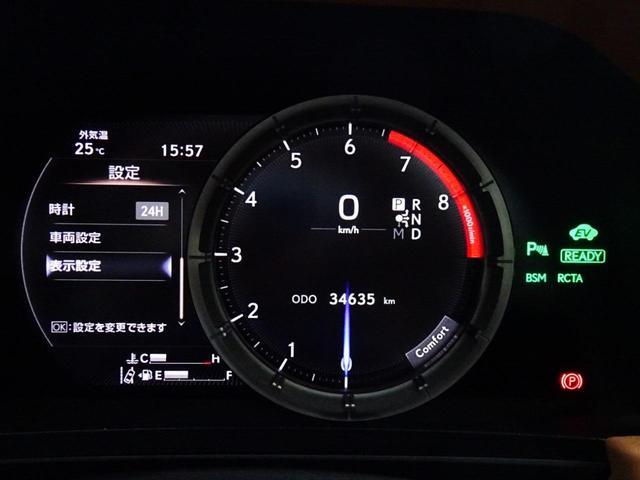 LC500h 1オーナー・ハイブリッド・アルカンターラ本革・OP21AW・カーボンルーフ・スピンドルグリル・3眼LEDヘッド・リアフォグ・大型SDナビ・地TV・Bカメラ・ETC2.0・安全装備・BSM・低走行(34枚目)
