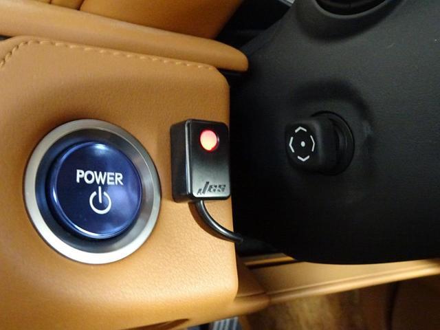LC500h 1オーナー・ハイブリッド・アルカンターラ本革・OP21AW・カーボンルーフ・スピンドルグリル・3眼LEDヘッド・リアフォグ・大型SDナビ・地TV・Bカメラ・ETC2.0・安全装備・BSM・低走行(39枚目)