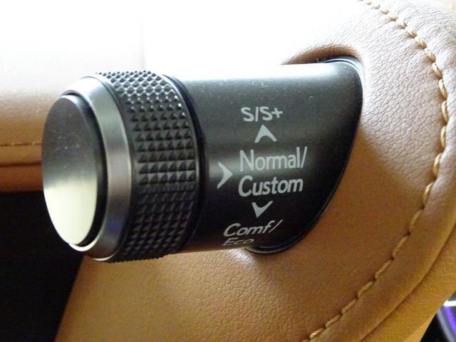 LC500h 1オーナー・ハイブリッド・アルカンターラ本革・OP21AW・カーボンルーフ・スピンドルグリル・3眼LEDヘッド・リアフォグ・大型SDナビ・地TV・Bカメラ・ETC2.0・安全装備・BSM・低走行(45枚目)