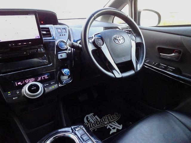 Sツーリングセレクション 1オーナー車・モデリスタフルエアロ・ヴェネルディ18AW・ローダウン・LEDヘッド・LEDテール・ヘッドライトウォッシャー・HDDナビ・地デジTV・Bカメラ・ETC・黒革調・ハイブリット・純正ブラック(9枚目)