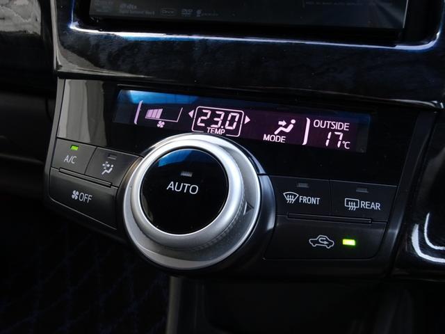 Sツーリングセレクション 1オーナー車・モデリスタフルエアロ・ヴェネルディ18AW・ローダウン・LEDヘッド・LEDテール・ヘッドライトウォッシャー・HDDナビ・地デジTV・Bカメラ・ETC・黒革調・ハイブリット・純正ブラック(38枚目)