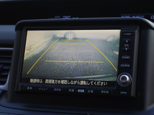 ホンダ ステップワゴン スパーダS Z HDDナビパッケージ Bカメラ パワスラ