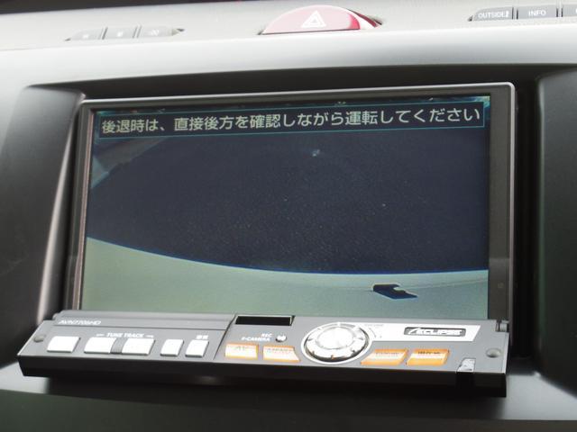 マツダ ビアンテ 23S HDDナビ Bカメラ 両側電動スライドドア