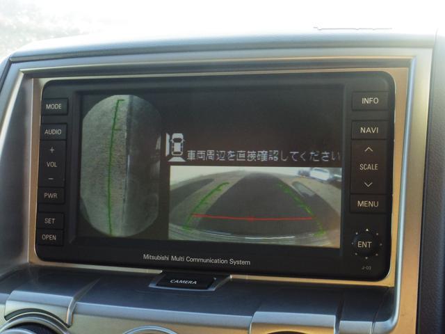 三菱 デリカD:5 G プレミアム HDDナビ クルコン 両側パワースライド