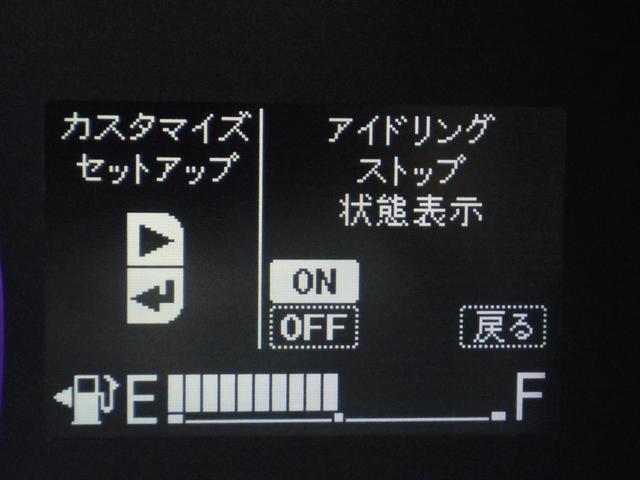 ホンダ ステップワゴンスパーダ Z クールスピリット HDDナビ ETC 両側電動スライド
