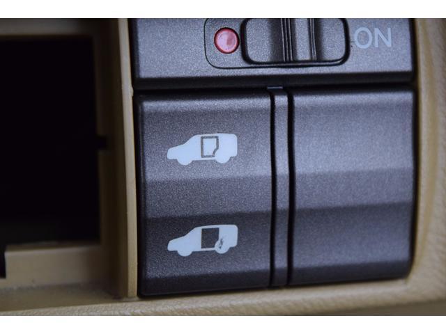 ホンダ エリシオン G HDDナビ バックカメラ 電動スライドドア