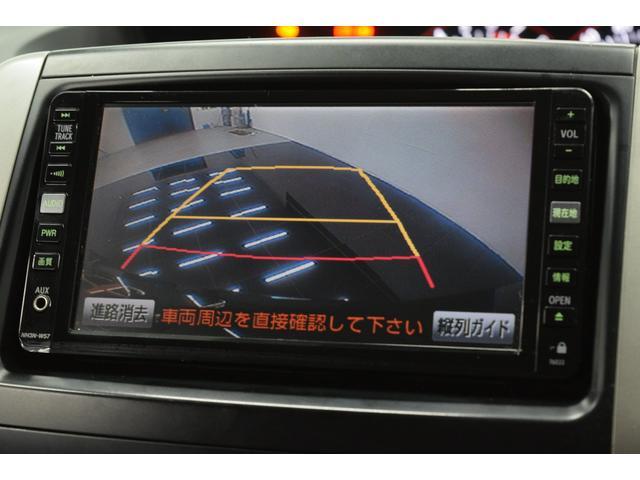 トヨタ ノア S HDDナビ バックカメラ 両側電動スライドドア