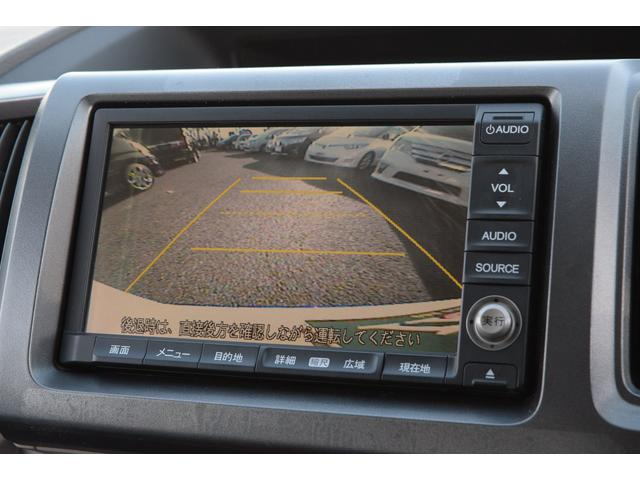 ホンダ ステップワゴン G Lパッケージ HDDナビ バックカメラ 両側電動スライド