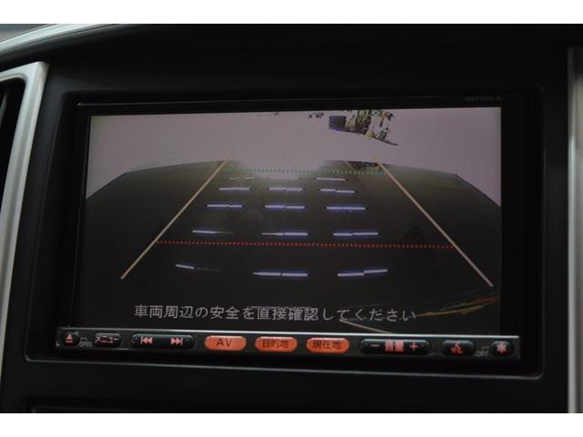 日産 セレナ ハイウェイスター HDDナビ 後席モニター 両側電動スライド