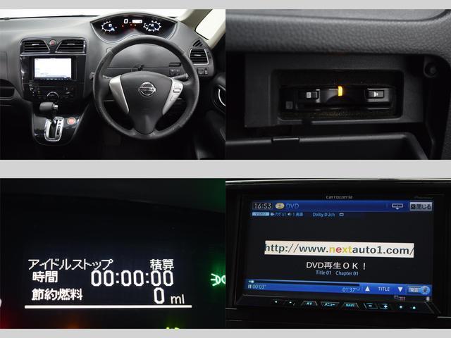 日産 セレナ ハイウェイスター S-ハイブリッド HDDナビ 両側電動ドア