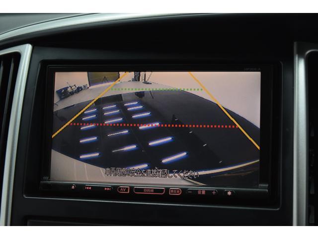 日産 セレナ 20S HDDナビ バックカメラ パワースライドドア