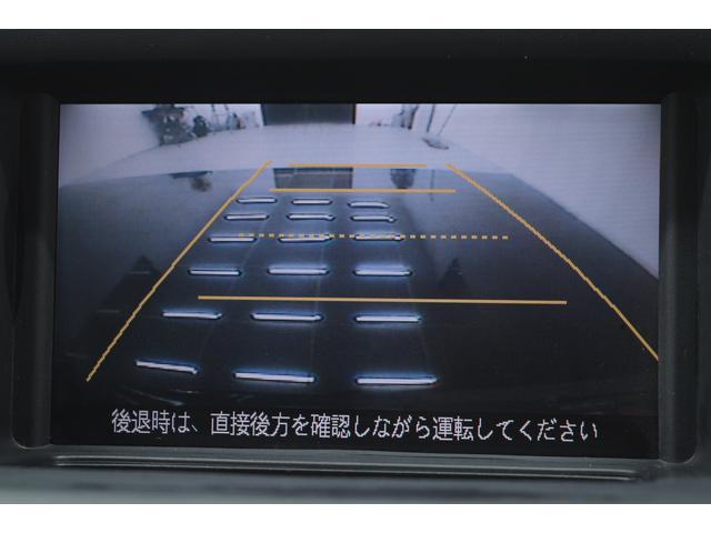 ホンダ ステップワゴン G LSパッケージ HDDナビ Bカメラ 電動スライドドア