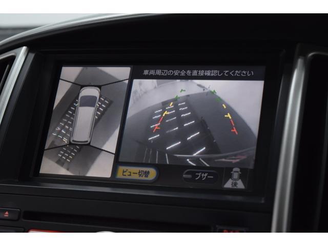 日産 セレナ 20G HDDナビ アラウンドビューモニタ 電動スライドドア