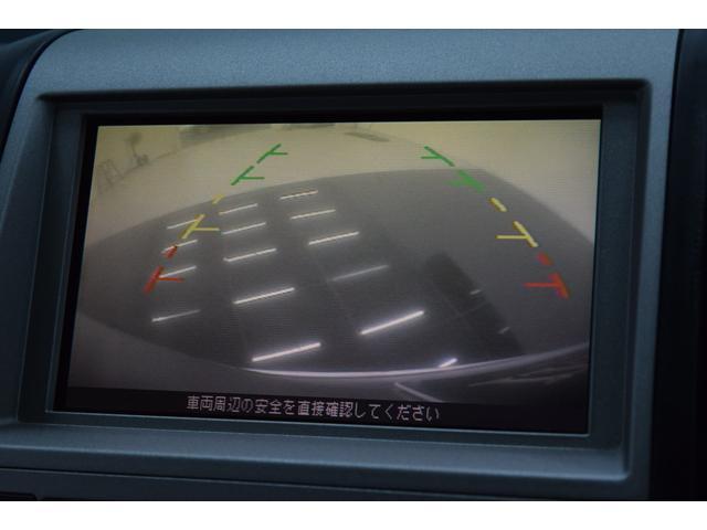 20S ナビ フリップダウンモニター 両側電動スライドドア(8枚目)
