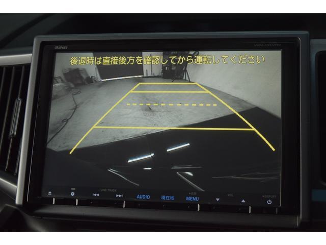 Z クールスピリット ナビ 後席モニタ 両側電動スライドドア(9枚目)