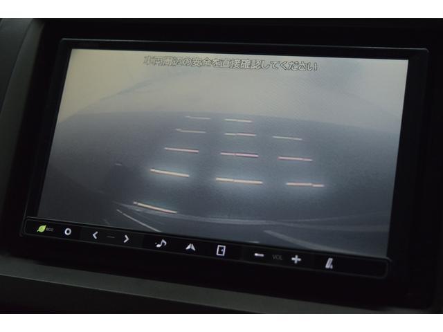 G Eセレクション 後期型 ナビ 地デジTV 両側パワスラ(8枚目)