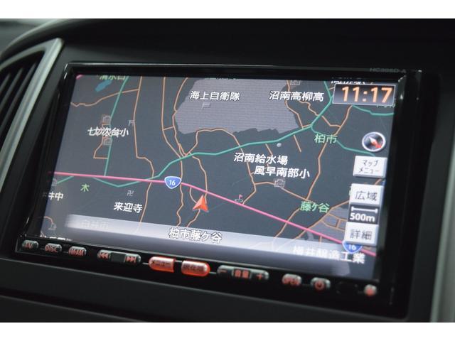 20S ナビ バックカメラ 地デジTV 両側電動スライドドア(8枚目)