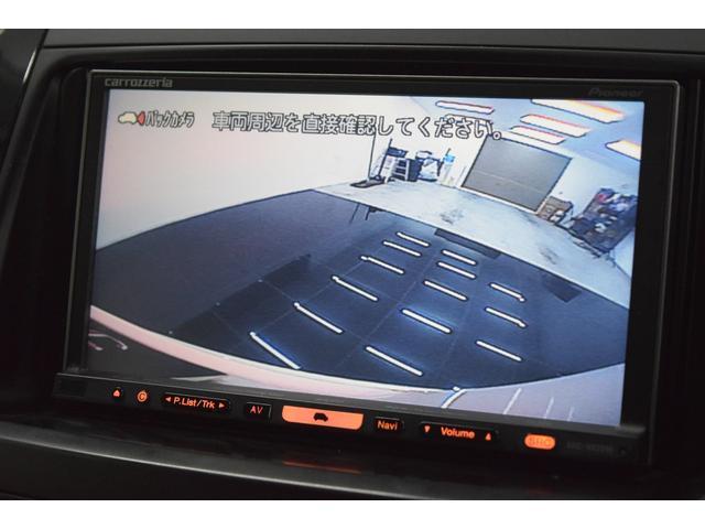Si G'sバージョンEDGE ナビ Bカメラ 両側電動ドア(9枚目)