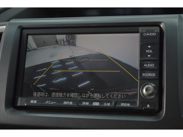 Z ナビ バックカメラ ETC 両側電動スライドドア(9枚目)