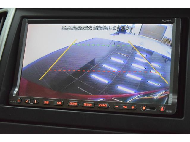 20G ナビ バックカメラ ETC 両側電動スライドドア(9枚目)