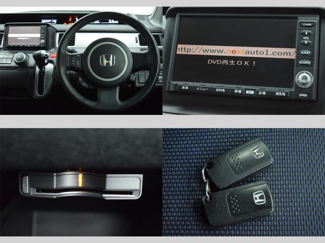 スパーダS Z HDDナビパッケージ Bカメラ 両側電動ドア(11枚目)