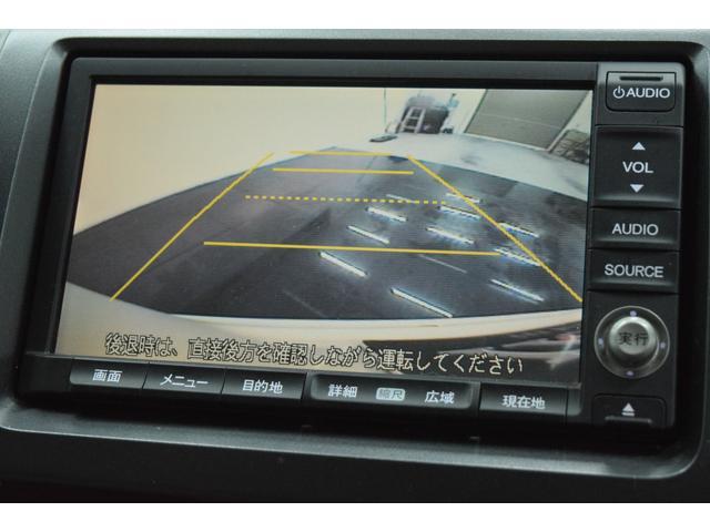 G Lパッケージ ナビ Bカメラ ETC 両側電動スライドD(9枚目)