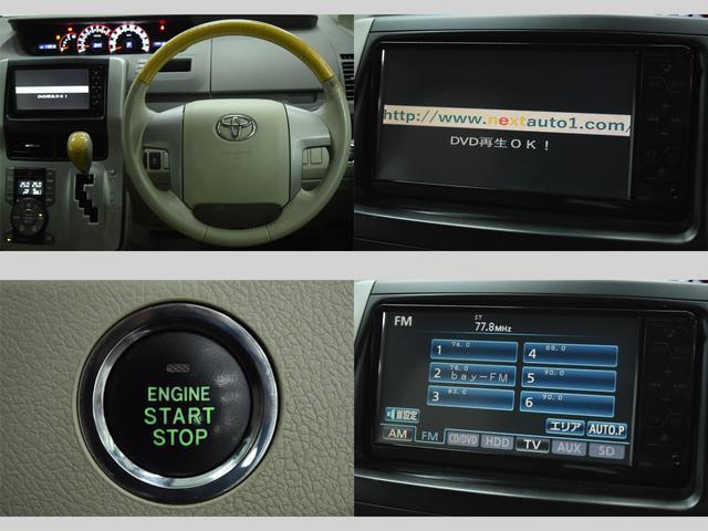 S Gエディション ナビ ETC 両側電動スライドドア(11枚目)