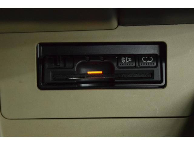 20G 両側電動スライド スマートキー HDDナビ(14枚目)