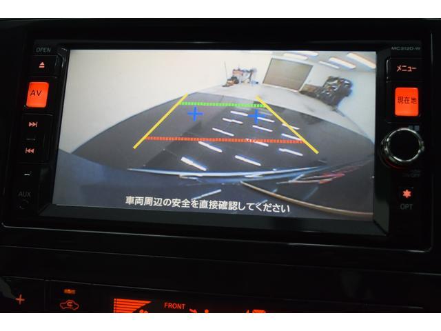 20G S-ハイブリッド ナビ 地デジTV 両側パワスラ(8枚目)