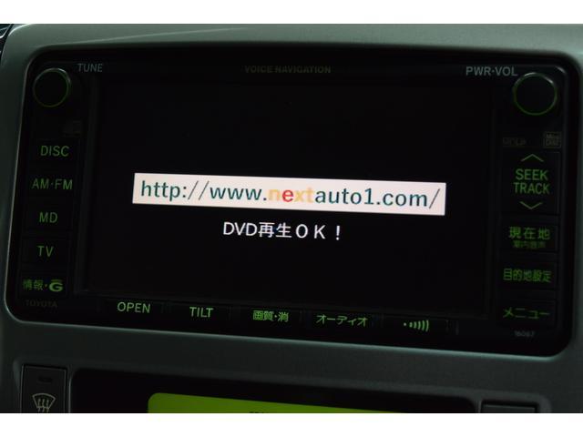 AS プレミアム アルカンターラバージョン 4WD WPSD(12枚目)