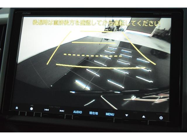 Z クールスピリット 9インチナビ 地デジTV 両側パワスラ(8枚目)