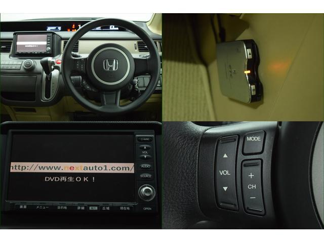 G L HDDナビパッケージ Bカメラ 地デジ 両側パワスラ(10枚目)