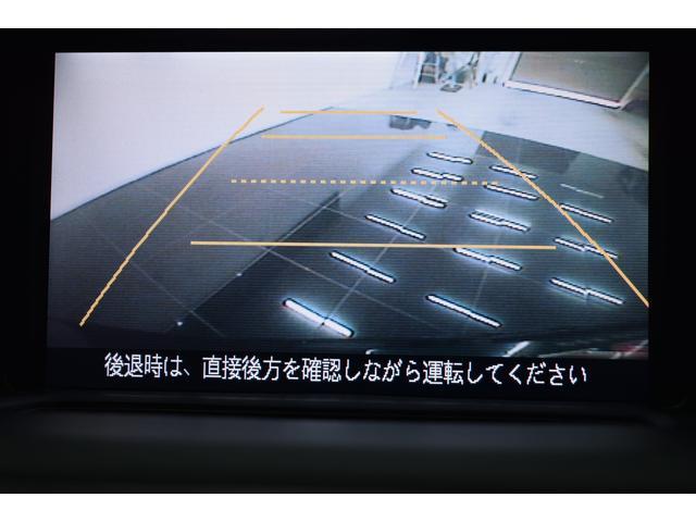 24Z ナビ 後席モニター Bカメラ 両側パワスラ(8枚目)
